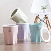 塑料壓圈垃圾桶衛生間垃圾簍 家用客廳廚房大號紙簍垃圾筒DI