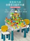 兒童積木桌男孩女孩寶寶益智拼裝積木玩具大...