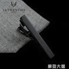 啞光黑色正韓領帶夾 男士商務職業簡約小領夾別針夾子卡子禮盒裝