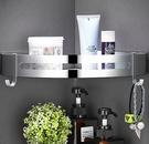 浴室置物架 浴室置物架廁所洗手間三角墻上毛巾收納洗澡免打孔【快速出貨八折搶購】