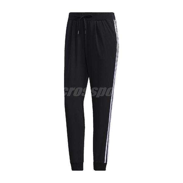 adidas 長褲 Must Haves Woven Pants 黑 白 女款 專業訓練 運動休閒 【ACS】 GF0112