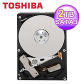 【Toshiba 東芝】 2TB/64MB/3.5吋/SATAIII
