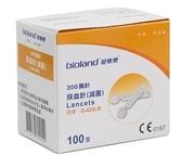 【醫康生活家】bioland採血針30G(扁針) 100支裝