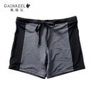 歌瑞爾新款時尚寬松舒適沙灘褲海邊度假青年男士游泳褲 陽光好物