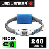 【速捷戶外】德國 LED LENSER NEO6R 戶外運動充電式頭燈 藍 240流明~適合 登山/工作燈/露營燈/野營