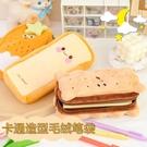 文具盒 網紅可愛餅干夾心造型筆袋創意簡約大容量鉛筆袋小學生文具盒鉛筆盒韓國搞怪 小衣里