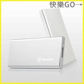快樂購 外接硬碟盒 SATA轉USB.0行動硬碟盒mSATASSD固態硬碟盒高速