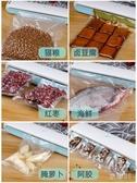 真空封口機商用密封食物食品小型家用包裝機保鮮打包抽真空塑YJT 【快速出貨】