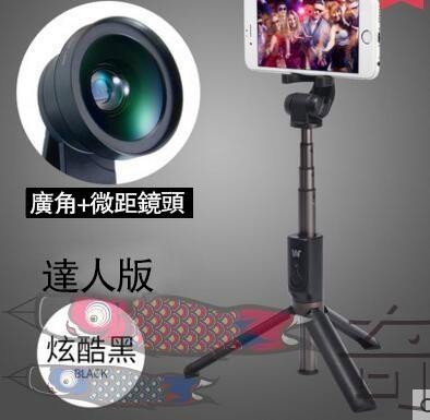 自拍桿蘋果7plus通用型vivo手機拍照神器華為三腳架oppo藍牙遙控