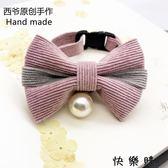 可調節蝴蝶結珍珠項鍊泰迪貓貓頸飾