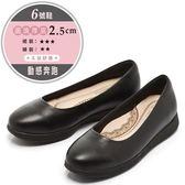 【Fair Lady】New超級上班者聯盟6號 曲線厚底平底鞋   黑
