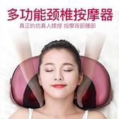 肩頸椎按摩器頸部背部腰部肩部頸肩多功能電動儀脖子家用枕頭神器YYJ