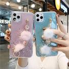 三星S20/S10/S9/S8 Plus保護殼 SamSung N10/N9/N8保護套 水鑽Galaxy S21 Ultra手機套 閃粉毛球三星note20手機殼