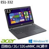 【Acer】 ES1-332-COMM 13.3吋Intel四核輕巧Win10超值文書機