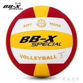 排球學生中考貼合5號軟式氣排球大學生室內比賽訓練專用排球 QQ29473『東京衣社』