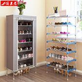 鞋架簡易多層家用經濟型組裝防塵收納架布鞋櫃省空間宿舍小鞋架子  igo可然精品鞋櫃