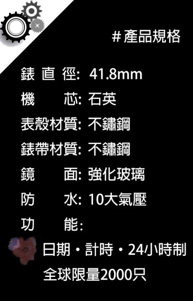SEIKO 精工 SCED043J 7T12-0BR0SD 異形 三眼計時錶/免運41.8mm
