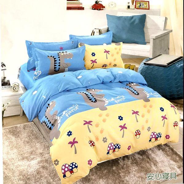 【貝淇小舖】柔細纖維印染 / 可愛小龍(雙人加大床包+2枕套)共三件組