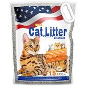 【寵物王國】CARL卡爾-天然活性碳多功能貓砂(無香/無塵/低敏)7kg,本月限時特賣!