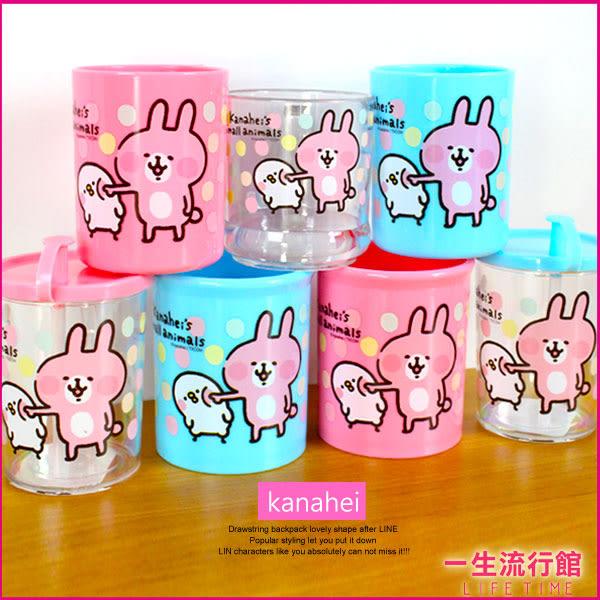 卡娜赫拉 兔兔 P助 正版 牙刷杯 杯子 吸管杯  漱口杯  PP水杯  B05772