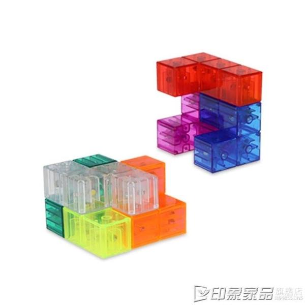 永駿異形魔方積木索瑪立方塊兒童智力開發積木拼裝玩具益智  印象家品