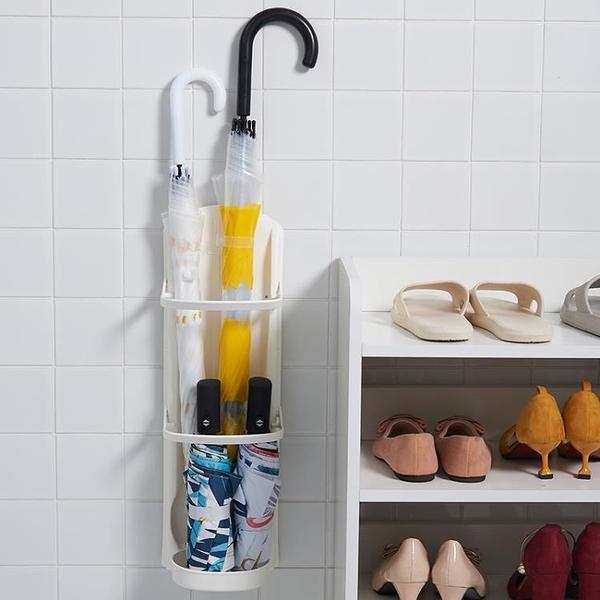 雨傘架 放雨傘收納架掛牆門口家用小傘桶瀝水架創意壁掛式架子進門雨具筒【幸福小屋】