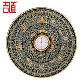 吉道開運銅羅盤 風水專業測定儀八卦鏡羅盤擺件