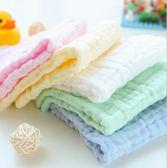 圍兜 棉質毛巾 兒童口水巾兒童寶寶洗臉小方巾新生兒童用品 3色