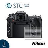 【STC】9H鋼化玻璃保護貼 - 專為Nikon D500 觸控式相機螢幕設計