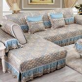 簡約現代亞麻沙發墊布藝四季通用型防滑萬能沙發套全包罩客廳歐式全館免運!