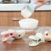 多功能小鴨封口夾量米杯 廚房用品 量杯 帶夾量杯