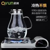 冷水壺 家用冷水壺防爆耐熱高溫涼水壺玻璃涼開水杯子大容量茶壺扎壺套裝完美