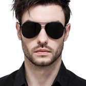 太陽鏡男潮偏光司機開車駕駛眼鏡墨鏡男士大框圓臉個性蛤蟆鏡近視 芥末原創