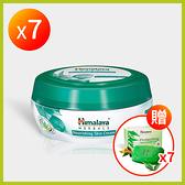 喜馬拉雅 Himalaya 冬櫻花保濕護膚滋養霜 7罐 送 苦楝皂7入