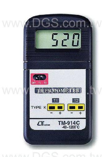 數字式溫度計迷你型 Digital Thermometer