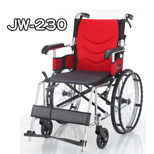 輪椅 鋁合金 均佳 JW-230 外出型 輕巧型 贈品六選一