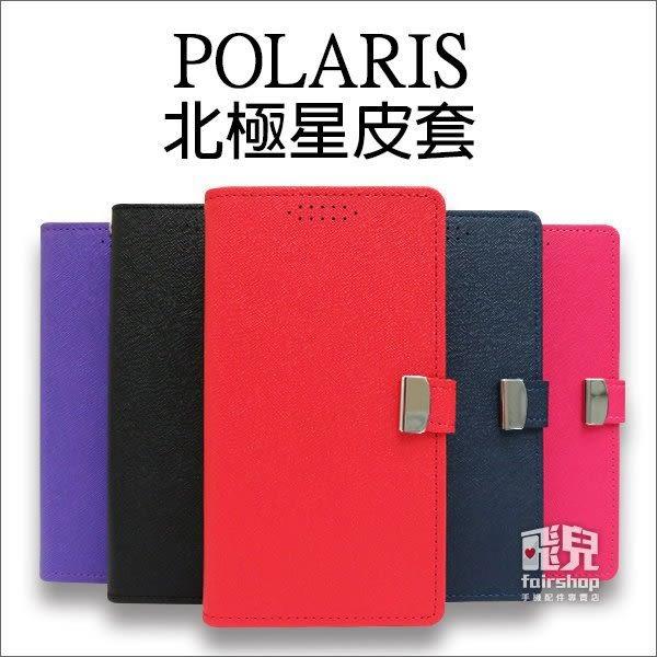 【妃凡】POLARIS北極星側翻皮套 ZenFone 3 Deluxe ZS550KL/ZS570KL 支架 卡夾(C)