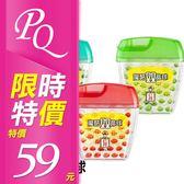 日本 森下仁丹魔酷雙晶球 30顆入 三款可選 薄荷/覆盆莓/哈密瓜【PQ 美妝】