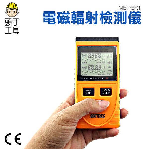 頭手工具//【高斯計】檢測家電 電腦設備 電力系統 電場&磁場 雙工兼容 手機 電腦