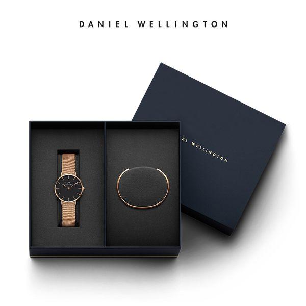 Daniel Wellington DW 禮盒 32mm米蘭金屬編織錶+時尚奢華手鐲-S