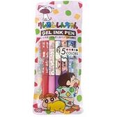小禮堂 蠟筆小新 原子筆組 附夾鏈袋 多色筆組 水性筆 自動筆 0.5mm (5入  粉) 4949827-80025