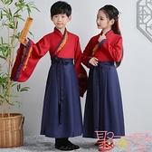 兒童漢服男女童中國風古裝演出服古風童裝【聚可愛】
