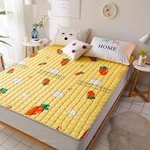 床墊 床墊軟墊1.8m床褥子雙人折疊保護墊子薄學生防滑1.2米單人墊被1.5TW【快速出貨八折搶購】