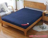 床墊南極人記憶棉床墊1.2米1.5m1.8m床學生雙人榻榻米床褥子海綿墊被 MKS 摩可美家