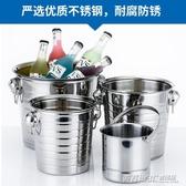 不銹鋼冰桶roi酒吧用品家用香檳桶紅酒啤酒桶裝冰塊的桶框小號ktvATF  英賽爾