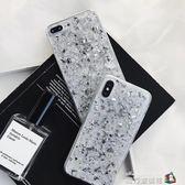 日韓冷淡鳳閃粉銀箔蘋果7手機殼iPhone6s軟殼個性8plus貝殼X男女 魔方