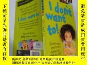 二手書博民逛書店I罕見don t want to !我不想!Y200392