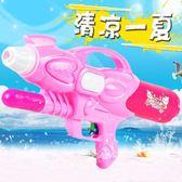 夏季兒童沙灘漂流戲水玩具水槍高壓抽拉式噴水槍男孩女孩玩具槍igo      易家樂