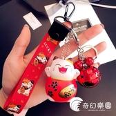 掛件-韓國招財貓鑰匙扣男女可愛公仔創意汽車飾品卡通掛飾書包鑰匙掛件-奇幻樂園