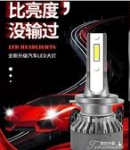 汽車LED燈 飛利浦燈珠汽車Led激光大燈近光h7h1遠光9005改裝燈泡h4遠近一體 快速出貨
